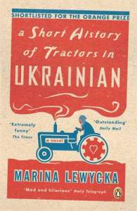A Short H1istory of Tractors in Ukrainian
