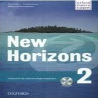 New Horizons 2 Płytki Audio Cd